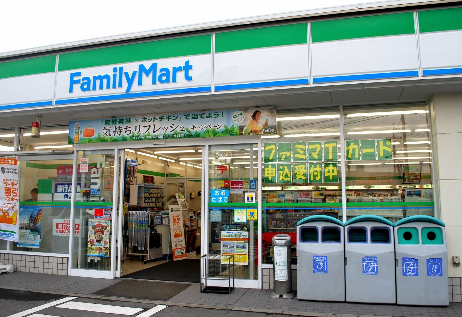 Bài học kinh doanh từ cửa hàng FamilyMart hiệu quả