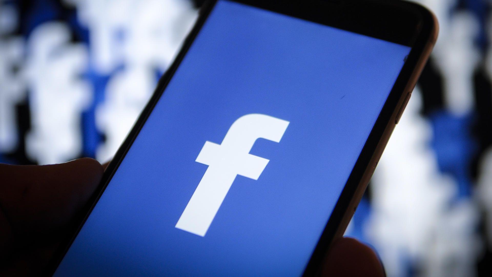 Nghị sỹ Mỹ đòi Facebook giải trình vụ chia sẻ dữ liệu khách hàng | Công  nghệ | Vietnam+ (VietnamPlus)