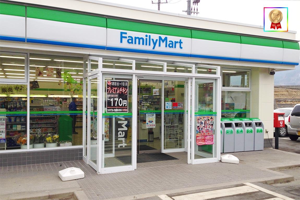FamilyMart - Chuỗi Các Cửa Hàng FamilyMart Tại Hồ Chí Minh 2021